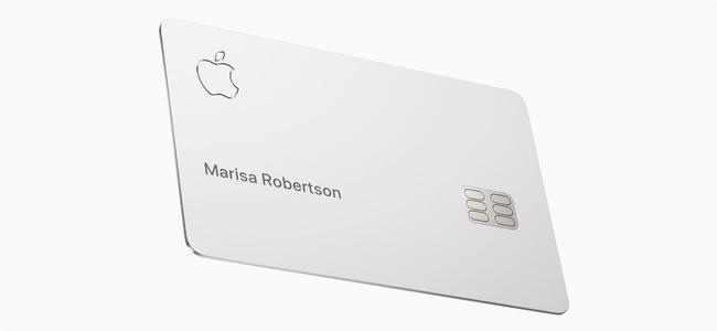 Appleが発行するクレジットカード「Apple Card」は8月にも開始か(米国のみ)