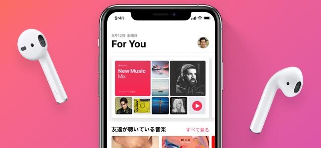 Appleのイヤホンは将来的に左右の確認が不要に?付けた向きに合わせて自動で左右を判別して音楽を流す特許を出願