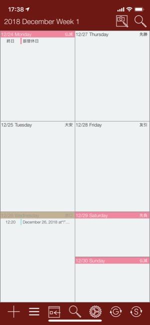 Calendar_11