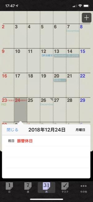 Calendar_24