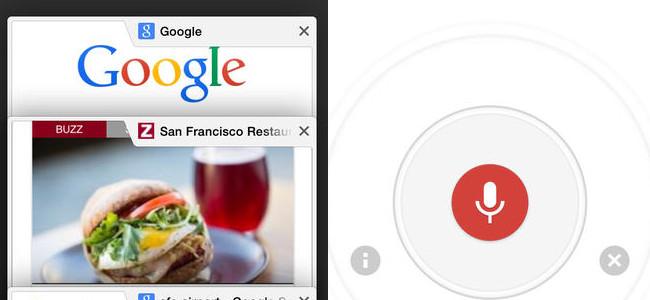 PCとの連帯機能も充実!驚くほどサクサク動くGoogle公式ブラウザ「Chrome」