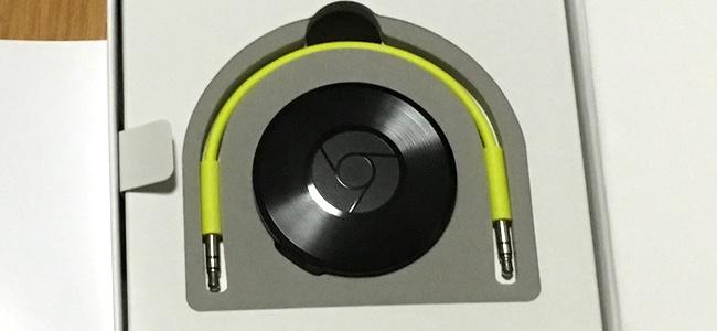 Googleのオーディオ専用キャストデバイス「Chromecast Audio」が生産終了