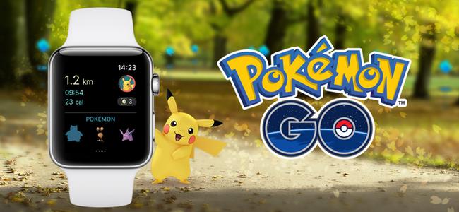 【ポケモンGO】6月30日でApple Watchのサポートを終了