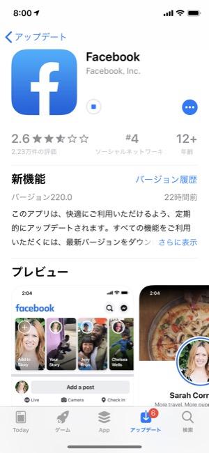 Facebook_03