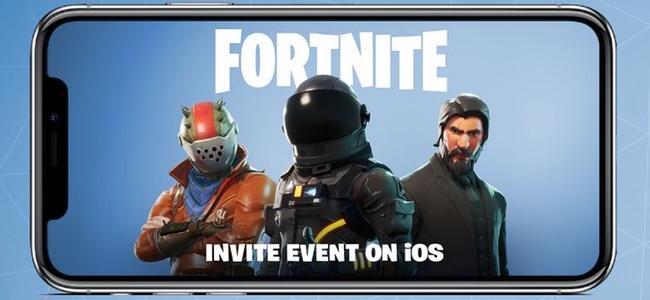 人気のバトルロイヤルゲーム「FORTNITE」がスマホでも配信決定。まずはiOSで招待制でスタート予定