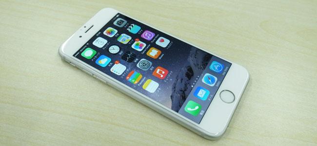 iPhone 6 / 6 Plusのラウンド部分まで全てカバーできるSpigenの保護ガラス「Full Cover Glass」レビュー