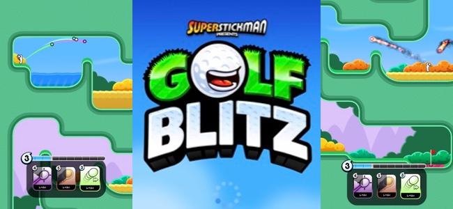 順番待ちなんて無し!4人同時にボールを打ってとにかく先にカップインすれば勝ち!のバトルロイヤルゴルフゲーム「Golf Blitz」