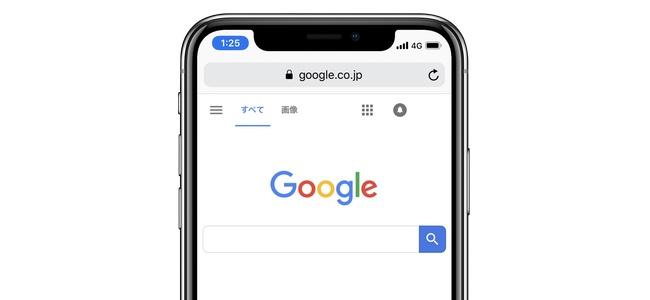 GoogleがiPhone/iPadのSafariでデフォルト検索エンジンにしてもらうためにAppleに支払っている金額は2018年の1年で90億ドル