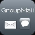 これで携帯変えてもアドレスの送り忘れ無し!一斉送信メールを完璧にこなせるアプリが便利!
