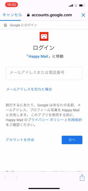 Happymail_03