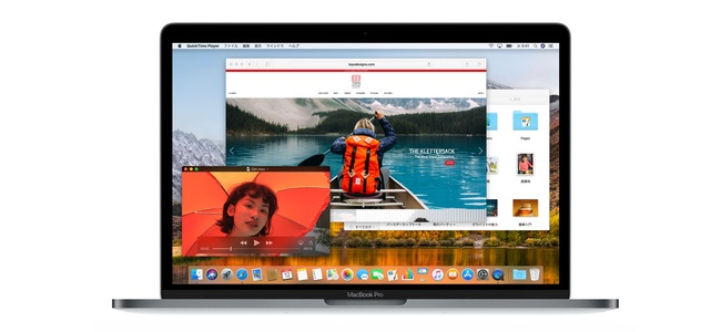 macOS High Sierraに重大なバグが発覚。ユーザー名「root」でゲストログインするとパスワード不要で管理者権限が取得可能