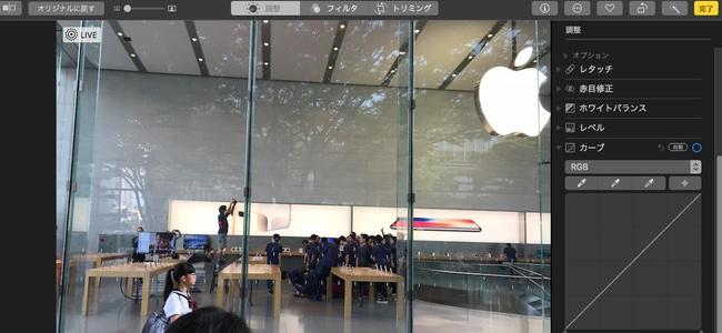 macOS High Sierraの写真アプリを使ってLive Photoをループやバウンス動画に変換する方法