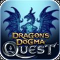 シリーズ最新作はオンラインRPG!「ドラゴンズドグマ クエスト」、iOSアプリで配信開始!