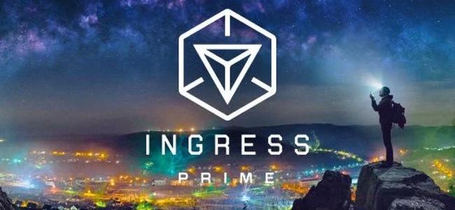 Ingressが旧バージョンのアプリの提供を終了。10月以降新アプリである「Ingress Prime」でのみプレイ可能に