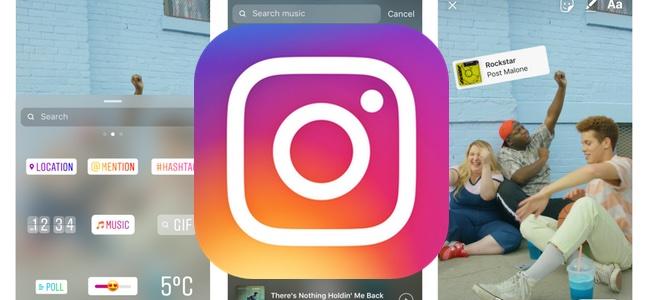Instagramでストーリーズに好きなBGMを追加して公開できる機能を発表
