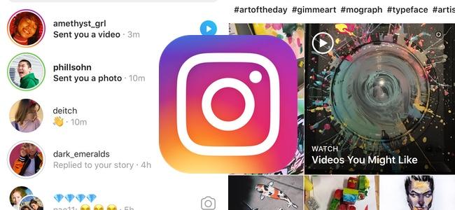 Instagramが「いいね!」数の公開中止を検討か