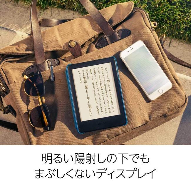 Kindle_04