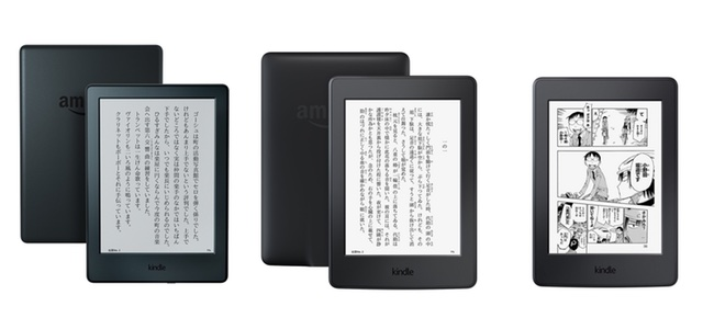 AmazonがKindleシリーズ購入で1000円分の電子書籍用クーポンプレゼントを実施中