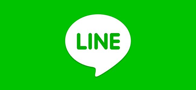 iPhoneユーザーは必ず入れよう!無料で電話やメッセージが送れるアプリ「LINE」