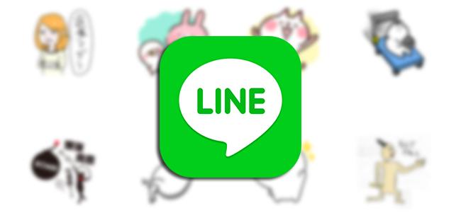 LINEクリエイターズスタンプがアプリから買えるようになりましたよー!