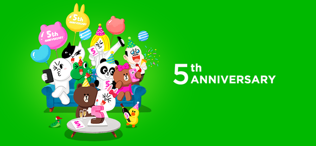 LINEがサービス開始から5周年!LINEキャラのスタンプ半額や24時間通話無料キャンペーンなどを実施してるぞ!