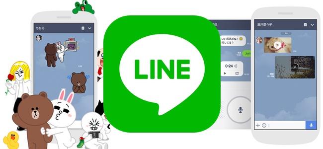 「LINE」アップデート、トークルームで送信ボタンが表示されない等の問題の原因となった着せかえの更新を修正