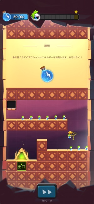 Lemmings_04