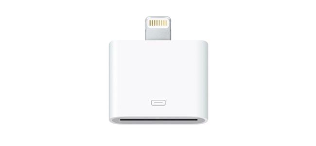 Appleが「Lightning – 30ピンアダプタ」の販売を終了へ
