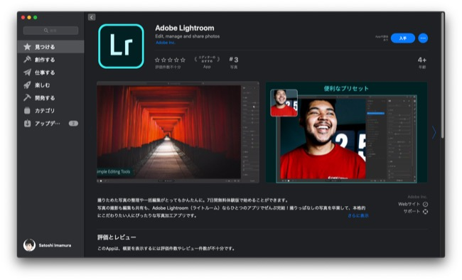 Lightroom_01