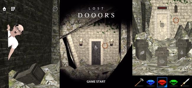 割とハイテクな遺跡の謎を解こう!定番の脱出ゲームDOOORSシリーズから新作「脱出ゲーム Lost DOOORS」リリース!