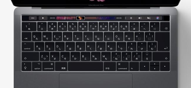 AppleがMacBook/MacBook Proの一部モデルに不具合が発生することを発表。無償で修理対応する「キーボード修理プログラム」を開始