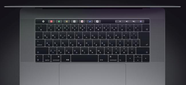 MacBook Pro 2018は電源ボタンだけでなく、キーボードのキーやトラックパッドを押し込んでも電源が入る