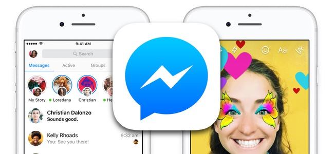 「Facebook Messenger」が送信後にメッセージを削除や修正できる機能をまもまく提供