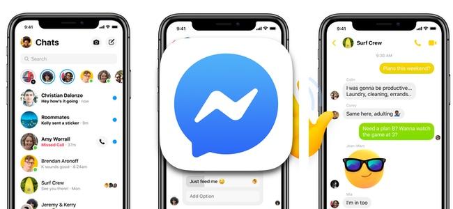 Facebookの「Messenger」がアップデートでアプリデザインを一新。メイン画面をシンプルに3のタブのみに変更、グラデーションカラーでカラフルなチャットも可能に