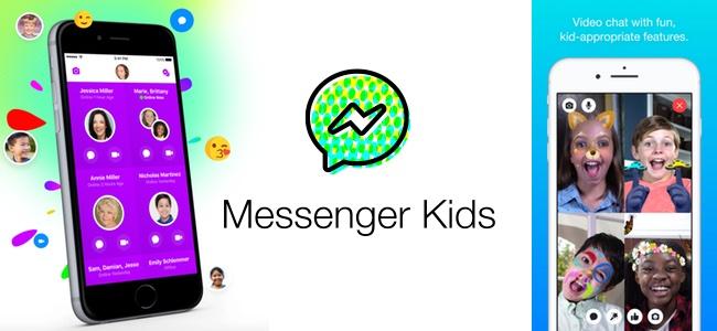 Facebookが子供向けメッセージアプリ「Messenger Kids」をリリース