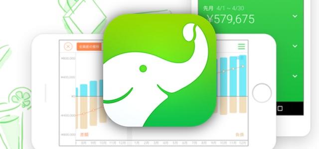 資産管理アプリ「Moneytree」がアップデートでiOS 11に対応。Siri Kitにも対応しアプリを開かず声で登録口座の残高を確認できるように