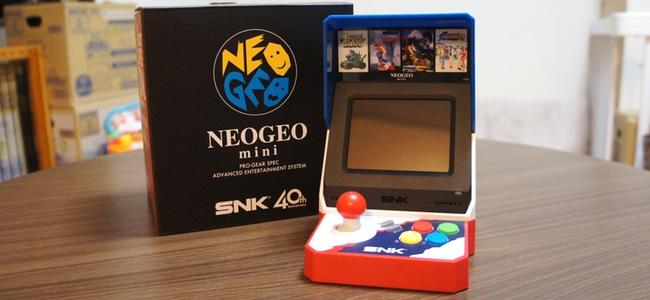 「NEOGEO mini」先行レビュー!実用とかは関係ない、レバーとディスプレイを搭載することにSNK魂を感じる最高のミニゲーム機
