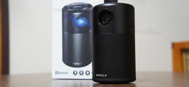 缶ジュースサイズの最強モバイルプロジェクター「Nebula Capsule」が明るさ1.5倍、メモリとストレージ2倍にパワーアップして登場!「Nebula Capsule Pro」発売開始!