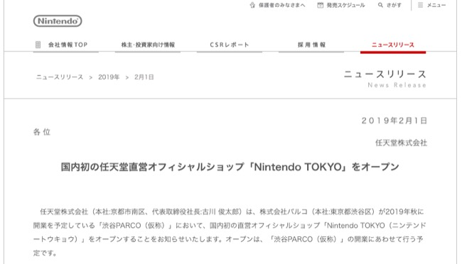 Nintendo_01