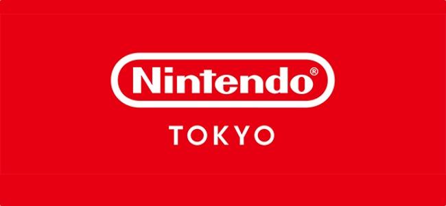 任天堂が国内初の直営オフィシャルショップ「Nintendo TOKYO」を2019年秋、渋谷PARCOにオープン