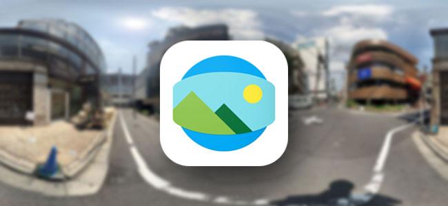 Googleがリリースした360度のパノラマ写真を撮影できる「Photo Sphere Camere」がめっちゃ楽しいぞ!
