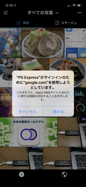PhotoshopExpress_03