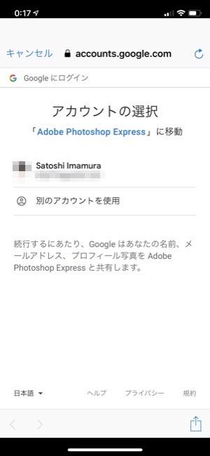 PhotoshopExpress_04-2
