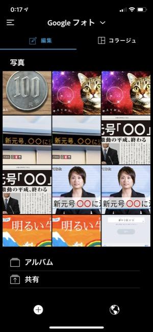 PhotoshopExpress_05