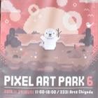 年に一度のドット絵の祭典「Pixel Art Park 6」レポート!むせかえる程のドット絵の波に心ゆくまで溺れてきた!