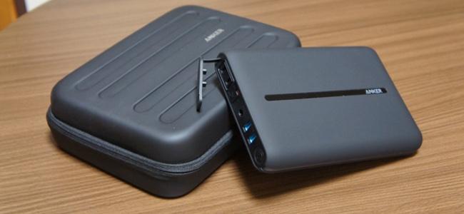 AnkerからAC電源出力を搭載したモバイルバッテリー「Anker PowerCore AC」が発売開始!