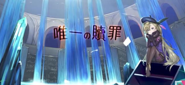 グリムノーツの系譜?スクエニが新作RPG「プロジェクト・エコーズ」を発表!