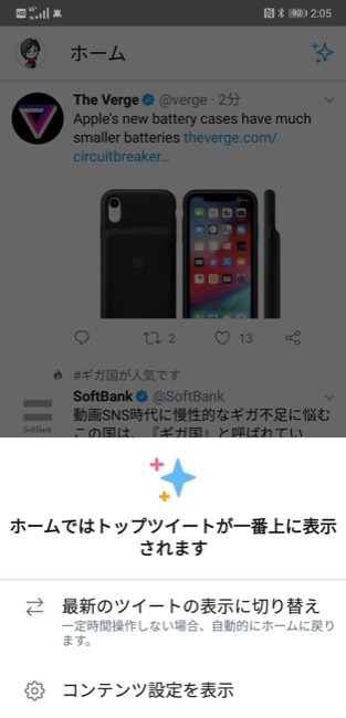 Screenshot_20190117-020553