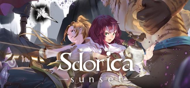 音ゲーのDeemo、3Dアクションのインプロージョンと多数のジャンルでハイクオリティなゲームを排出するRayarkから新作「Sdorica -sunset-」がリリース