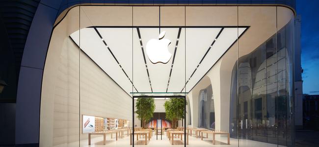 Appleがソフトバンクに約1200億円の出資へ。中東で新設するファンドに対して技術促進が目的